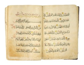 QUR'AN SECTION (JUZ') XXIII
