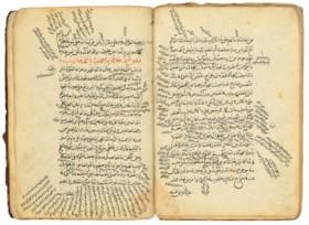 MUHAMMAD IBN 'ALI IBN MUHAMMAD IBN 'ARABI (D. 1240 AD): FUSU