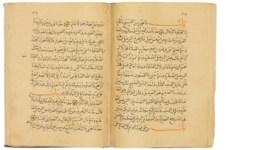 MUHAMMAD BIN ISMA'IL AL-BUKHARI (D. AH 256/870 AD): SAHIH AL
