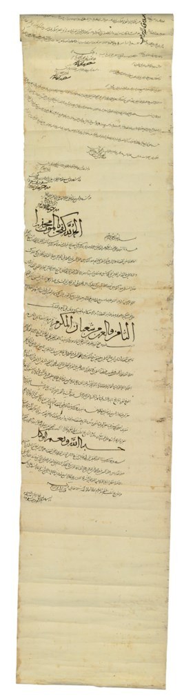 A MAMLUK CHANCERY SCROLL