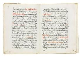 DAWUD BIN 'UMAR AL-ANTAKI (D. AH 1008/1599-1600 AD): AL-NUZH
