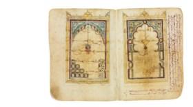 MUHAMMAD BIN SULAYMAN AL-JAZULI (D.1465 AD): DALA'IL AL-KHAY