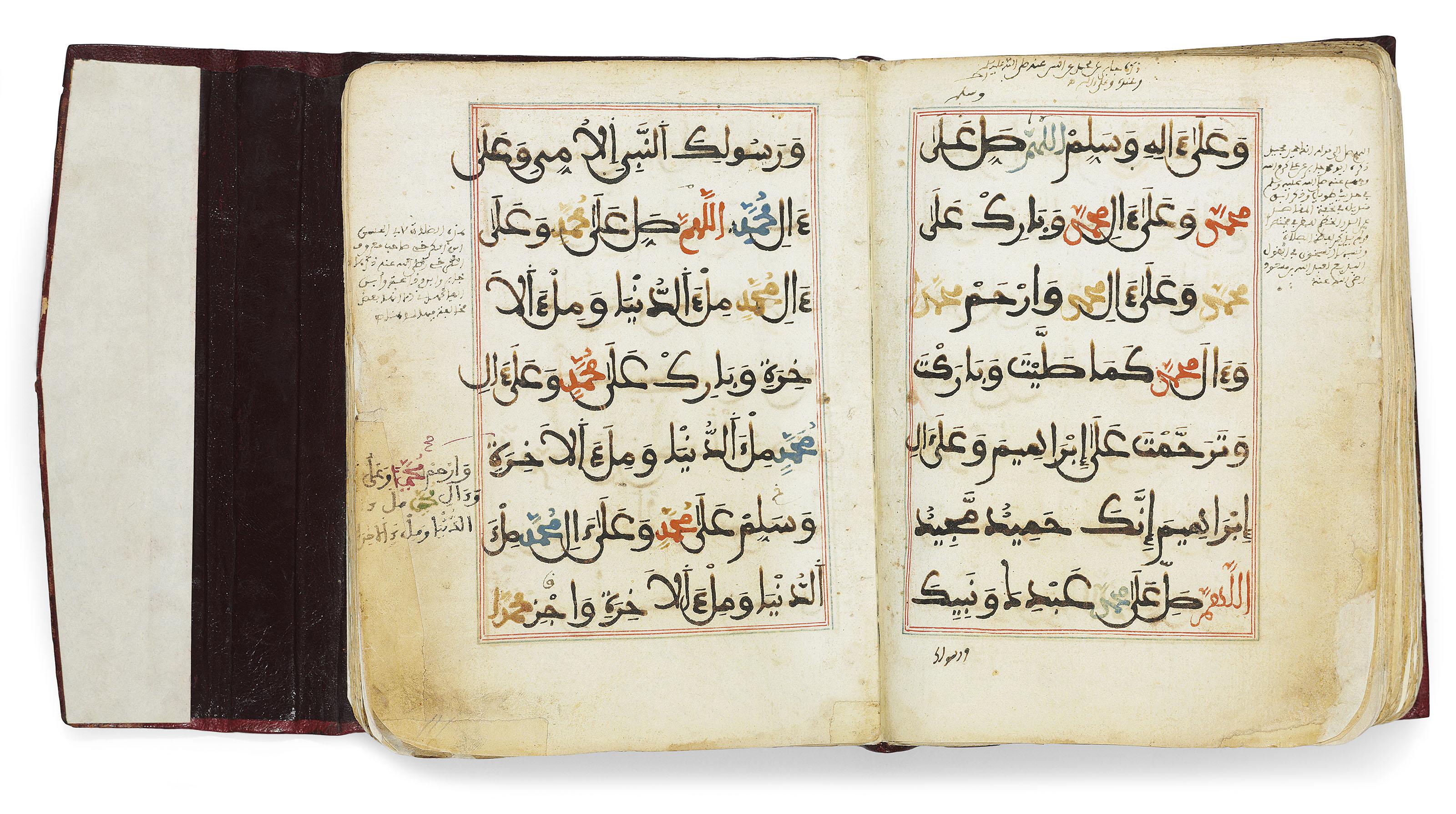 MUHAMMAD BIN SULAYMAN AL-JAZULI (D.1465 AD): DALA'IL AL-KHAYRAT