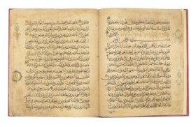 THREE QUR'AN SECTIONS