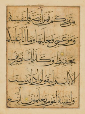 A LARGE FOLIO FROM THE 'FIVE SURAS' MANUSCRIPT