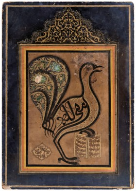 A LARGE CALLIGRAPHIC COMPOSITION IN THE FORM OF A BIRD