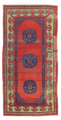 A CLOUD-HEAD YARKAND CARPET