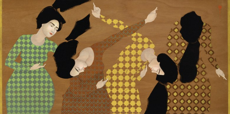 Hayv Kahraman (Iraqi, b. 1981), The Kawliya Dance, painted in 2013. 47⅔ x 96⅜  in (121 x 245 cm). Estimate £50,000-70,000. This lot is offered in Middle Eastern, Modern and Contemporary Art on 24 October 2018 at Christie's in London