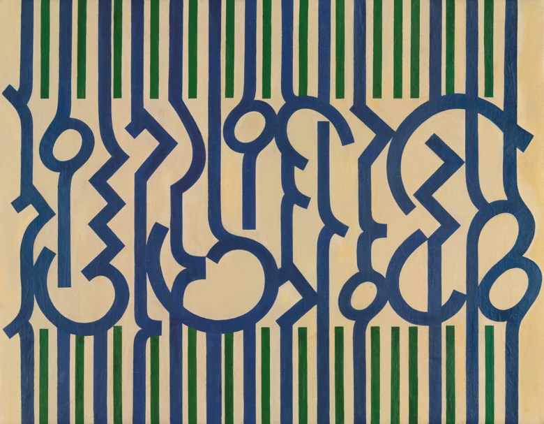 Mohammed Ehsai (Iranian, b. 1939), Untitled, painted in 1972. 91¾ x 46 in (91 x 117 cm). Estimate £60,000-80,000. This lot is offered in Middle Eastern, Modern and Contemporary Art on 24 October 2018 at Christie's in London