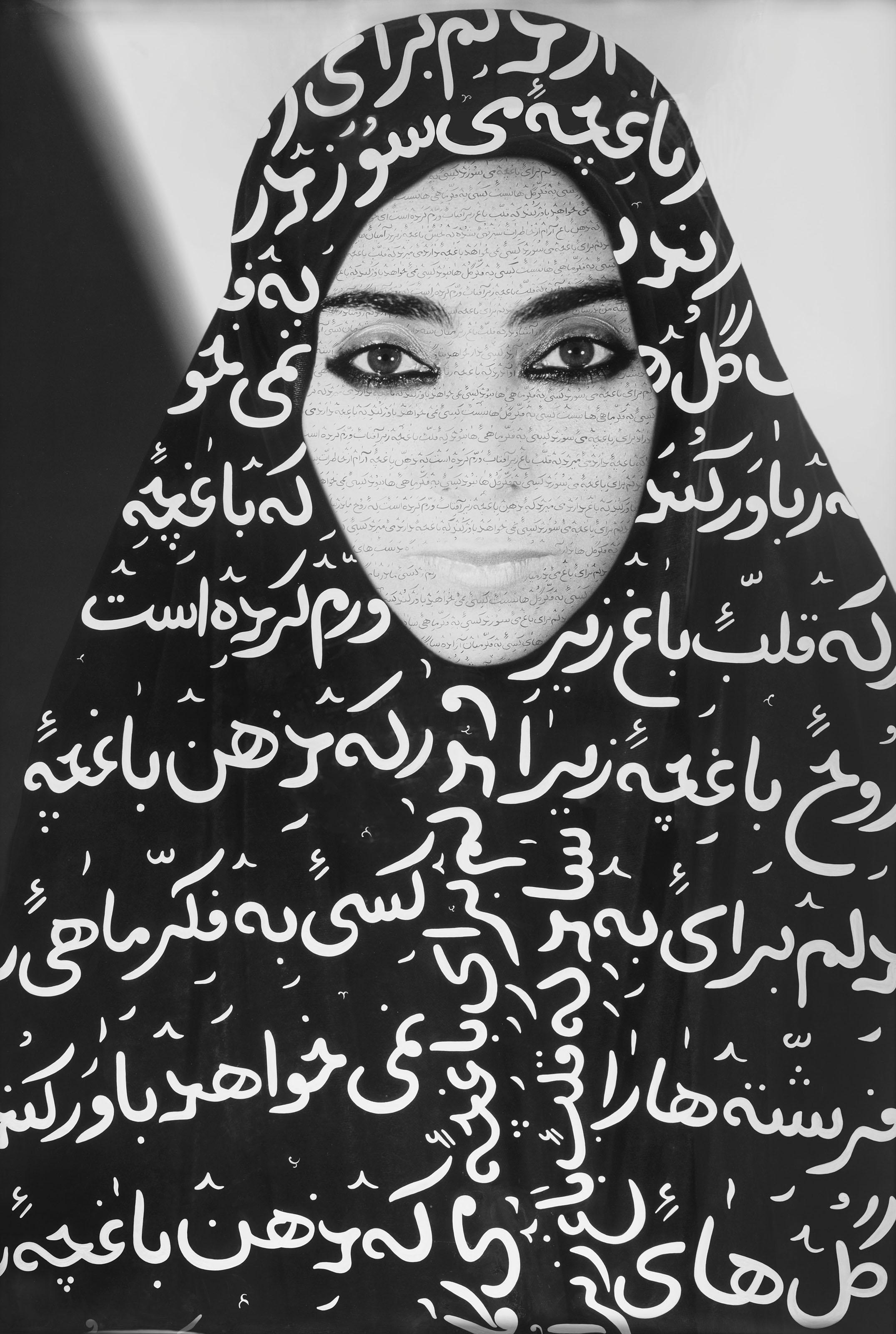 Shirin Neshat (Iranian, b. 1957)