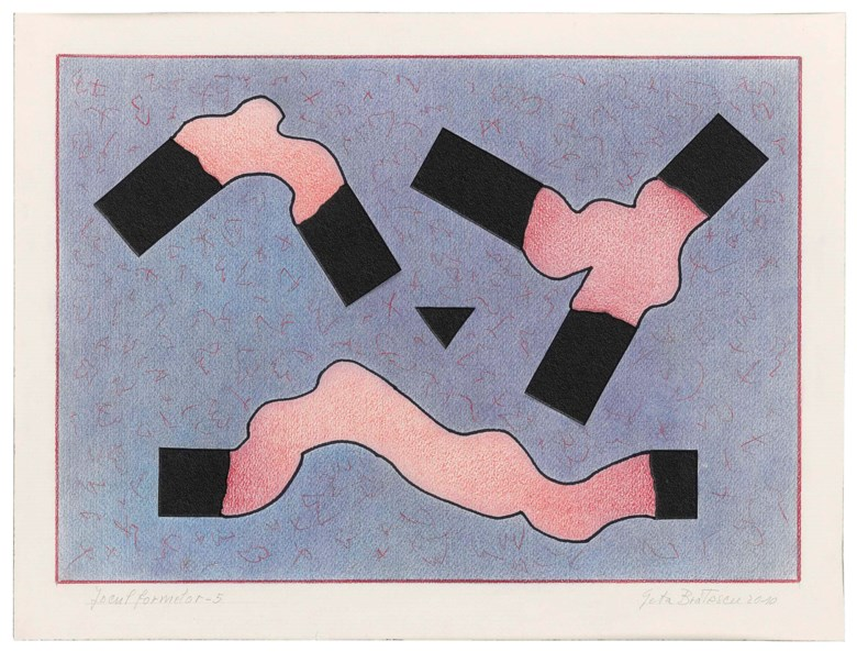 Geta Bratescu (b. 1926), Jocul Formelor — 5 (The Play of Forms — 5), executed in 2010. Sheet 17⅜ x 23⅝ in (44 x 60 cm). Estimate £4,000-6,000. Offered in Post-War to Present on 28 June 2018 at Christie's in London