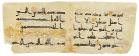 A KUFIC QUR'AN BIFOLIO