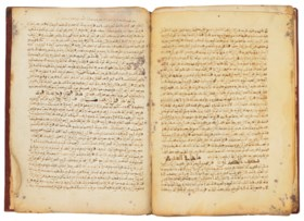 'ABD AL-SALAM BIN SA'ID BIN HABIB AL-TANUKHI, KNOWN AS SAHNU