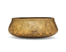 AN IMPORTANT MAMLUK BRASS BASIN MADE FOR KHAWAND AL-KUBRA FATIMA MAMLUK SULTANA,