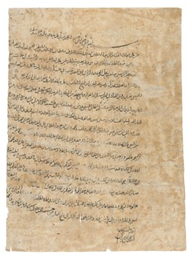 A RARE MAMLUK FIRMAN ISSUED BY THE TREASURY OF SULTAN QAYTBAY
