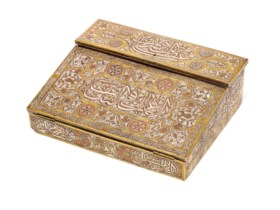 A CAIROWARE SILVER AND COPPER-INLAID BRASS WRITING SLOPE