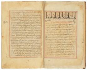 ZAYN AL-DIN AL-JURJANI (D AH 531/1136 AD): AL-DHAKHIRA AL-KH