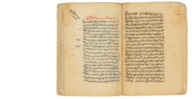 QUTB AL-DIN MUHAMMAD AL-RAZI AL-TAHTANI (D AH 766/1365 AD):