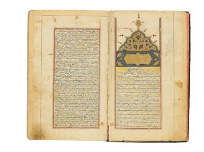 IBN ABI BAKR BIN AHMAD BIN HAMID AL-MUSTAWFI QAZVINI (D ...