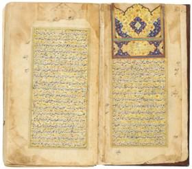 IBN ABI BAKR BIN AHMAD BIN HAMID AL-MUSTAWFI QAZVINI (D 1239