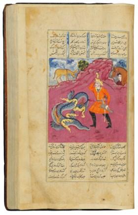JAMAL AL-DIN ABU MUHAMMAD NIZAMI (AH 535-598/1140-1202 AD):
