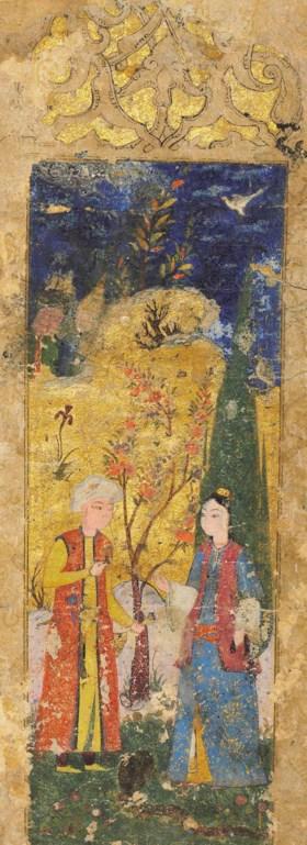 AN OTTOMAN COUPLE IN A LANDSCAPE