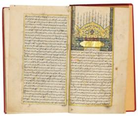 KARA DAVUDZADE MEHMED (D AH 1170/1756 AD):TEVFIK MUFAVVAK UL-HAYRAT