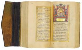 'ABD AL-JALIL BIN MUHAMMAD BIN AHMAD BIN 'AZZUM AL-MURADI AL-QAYRAWANI (D1552 AD