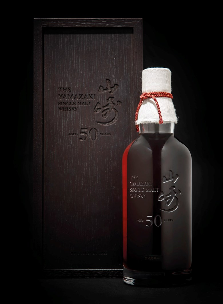 The Yamazaki 50 Year Old, 1 decanter per lot. Sold for £144,000 on 28-29 November 2018 at Christie's in London