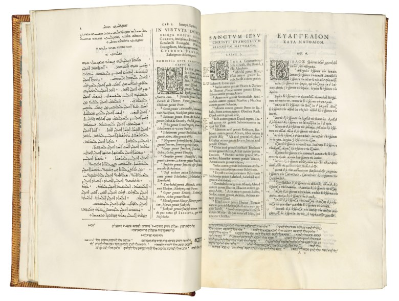 The Plantin Polyglot Bible.Estimate £400,000-600,000. This lot is offered in Valuable Books and Manuscripts on 11 July 2018 at Christie's in London