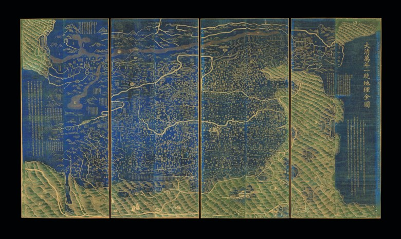 Huang, Qianren (1694-1771). Da Qing wan nian yi tong di li quantu. [Complete Geographical Map of the Great Qing Dynasty]. [Jiaqing period (1760-1820)]. Estimate £50,000-80,000. This lot is offered in Valuable Books and Manuscripts on 12 December 2018 at Christie's in London