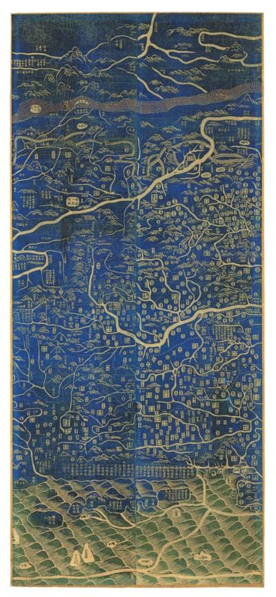 HUANG, Qianren (1694-1771). Da