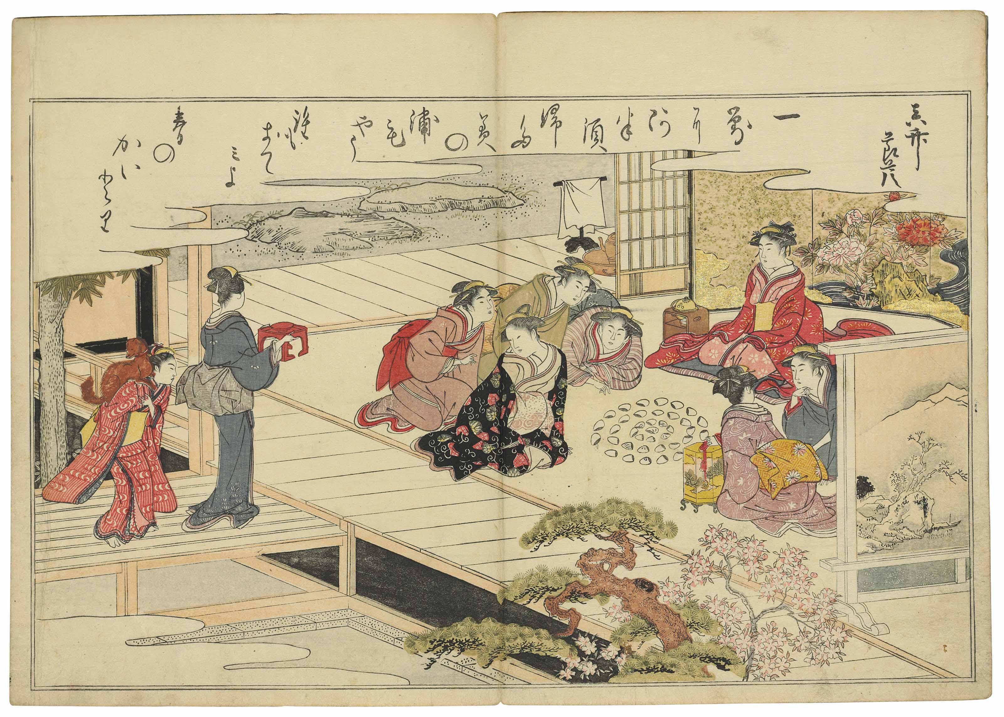 UTAMARO, Kitagawa (1753?-1806) Shiohi no tsuto [Gifts of the...