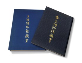 TWO MUSEUM CATALOGUES OF IMPORTANT CHINESE PAINTING COLLECTI