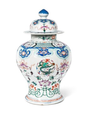 A FAMILLE ROSE 'DRAGON AND PHOENIX' BALUSTER JAR AND COVER