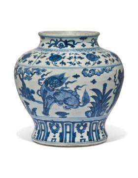 A BLUE AND WHITE 'QIILN' JAR