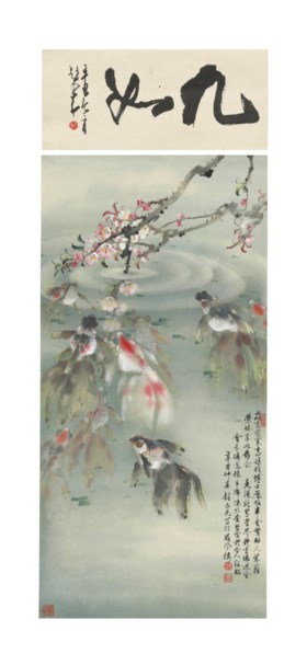 PAINTING BY ZHAO SHIGUANG (1916-2007), CALLIGRAPHY BY ZHAO S