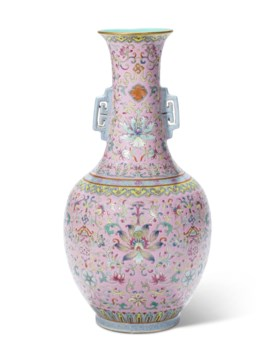 A FAMILLE ROSE PINK-GROUND VASE