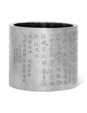 AN INSCRIBED 'HEART SUTRA' PEWTER BRUSH POT