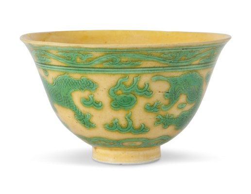 A YELLOW-GROUND GREEN-ENAMELLED 'DRAGON' BOWL
