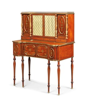 A REGENCY BRASS-INLAID AND PARCEL-GILT BRAZILIAN ROSEWOOD BO