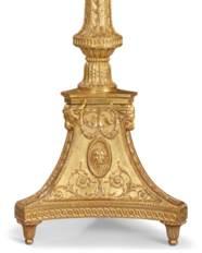 A PAIR OF GEORGE III GILTWOOD