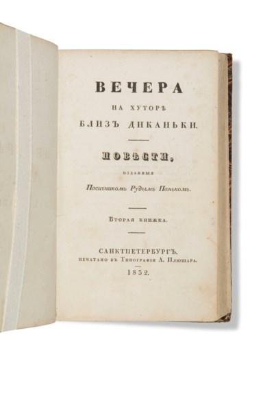 GOGOL, Nikolai Vasil'evich (18