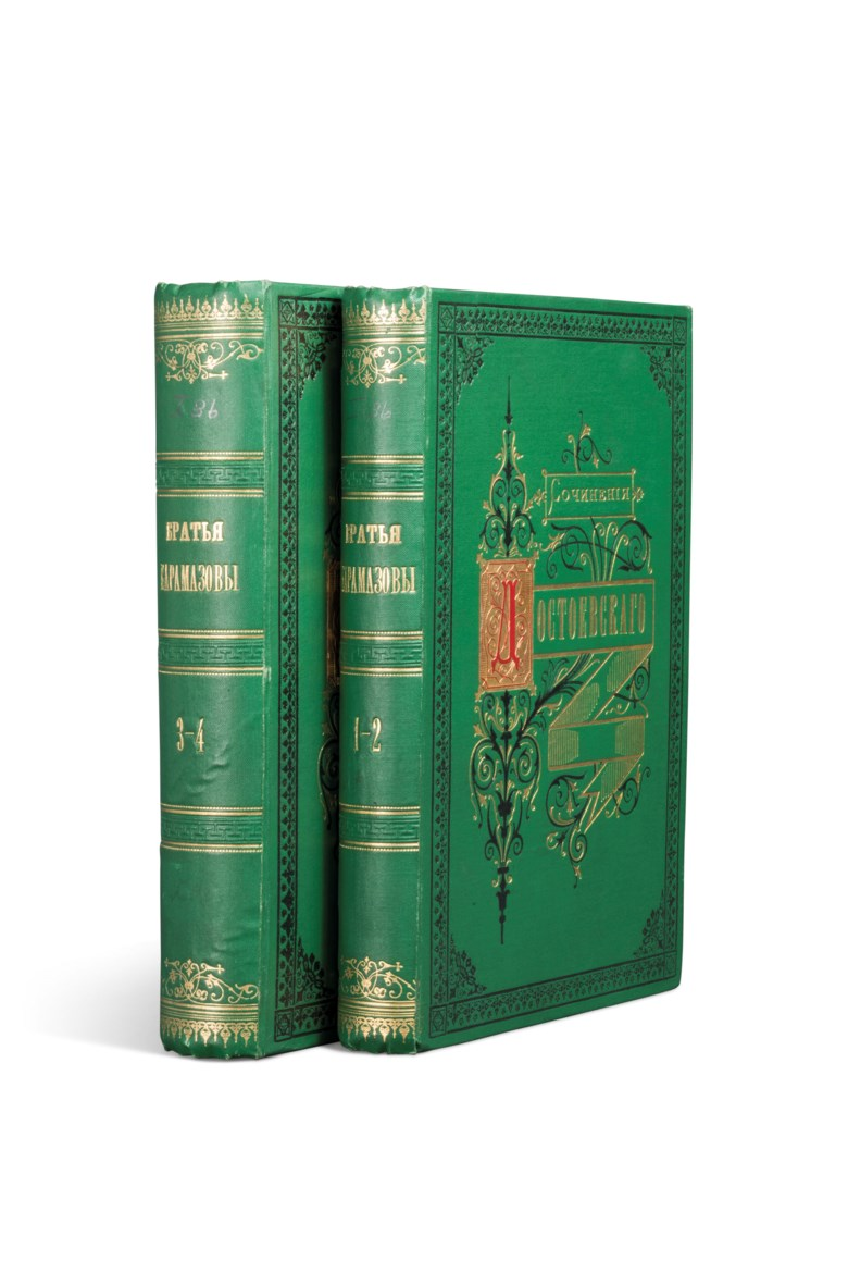 Dostoevsky, Fyodor (1821-1881). Bratia Karamazovy. [The Brothers Karamazov.] St Petersburg Brothers Panteleev, 1881 [but December 1880]. Estimate £22,000-30,000. Offered in Russian Literary First Editions & Manuscripts Highlights from the R. Eden Martin Collection on 28 November 2018 at Christie's in London