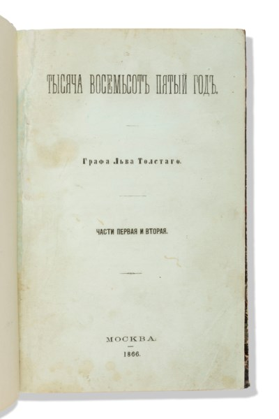 TOLSTOY, Leo (1828-1910). Tysi