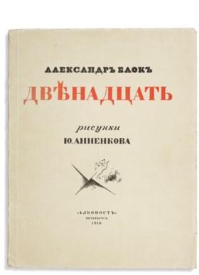 BLOK, Aleksandr Aleksandrovich (1880-1921, author) and ANNEN