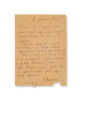 MANDEL'SHTAM, Osip Emil'evich (1891-1938). Autograph letter
