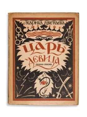 TSVETAEVA, Marina Ivanovna (1892-1941). Tsar'-devitsa. Poema