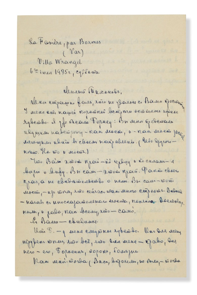 Tsvetaeva, Marina Ivanovna (1892-1941). Autograph letter signed ('M.Ts.') to Nikolai Semenovich Tikhonov ('Dear Tikhonov'), La Favière, 6 July 1935. Estimate £12,000-18,000. Offered in Russian Literary First Editions & Manuscripts Highlights from the R. Eden Martin Collection on 28 November 2018 at Christie's in London
