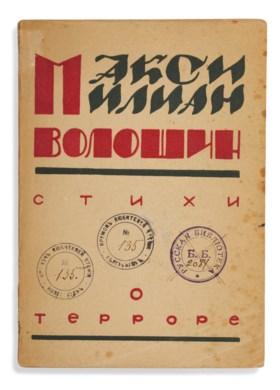 VOLOSHIN, Maksimilian (1877-1932) Stikhi o terrore [Poems on